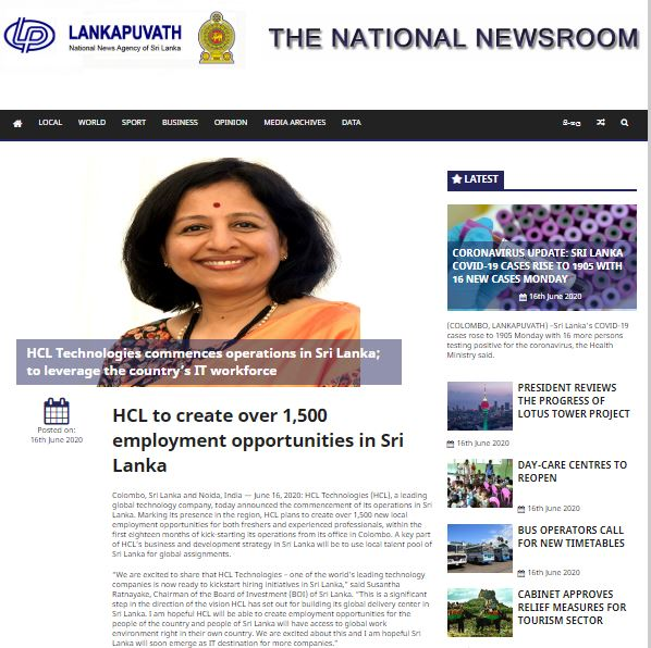 HCL Virtual - Lankapuvath